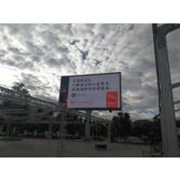 聂耳文化广场广告位招租