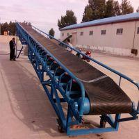 煤矿带式yabo亚搏体育定制 兴亚大豆皮带运输机厂家