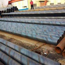 Q235B螺旋焊缝钢管【426、529、630、720】钢管厂家