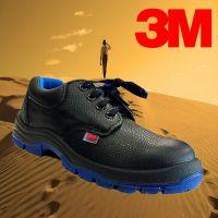 ***3M 3011耐高温防滑工作鞋 牛皮足部安全鞋 广州bt365提款提不出_bt365体育网址_bt365指数