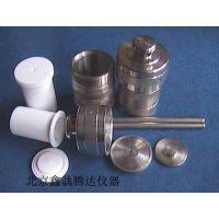 XBTD-100高压消解罐 鑫骉不锈钢外衬 聚四氟内衬杯