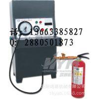 供應GFM16-1B型幹粉灌裝機,滅火器幹粉灌充機,幹粉灌充機廠家