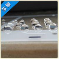 鹏瑞DSX日本原装进口大金防指纹油UD509大金OPTOOL UD509现货销售
