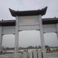 牌坊大门精雕细刻_黑龙江农村牌坊定制