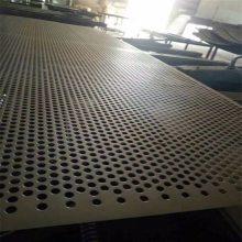 镀锌冲孔网厂 穿孔不锈钢板 镀锌防滑板