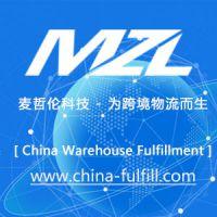 China Warehouse Fulfillment 国际快递服务