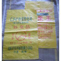 编织袋,青岛腻子粉编织袋,生产优质编织袋厂青林包装