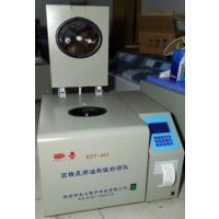 柴油汽油热卡检测仪锅炉燃油热值检测仪甲醇热值仪