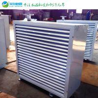 厂家直销蒸汽型热风机 车间用蒸汽供暖设备