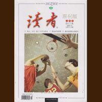 深圳海报印刷 宣传单 彩页 杂志册 广告期刊 企业内刊定制印刷