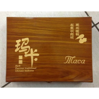 浙江木盒打样, 黄金养生茶木盒厂家,浙江铁皮枫斗木盒厂家