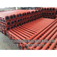 钢衬超高分子量聚乙烯管|钢衬超高分子管生产厂家
