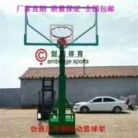 篮球架生产厂家直销篮球架固定移动成人户外学校专业室外平箱体篮球架比赛款福建体育器材厂