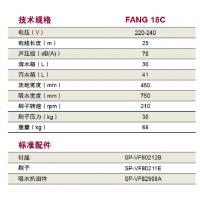 威霸FANG18C 电线式洗地机 刷地机