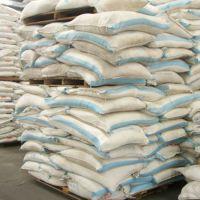 辽宁工业级高纯度十水硼砂供应