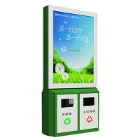 太阳能垃圾箱,带广告位,智能,镀锌板果皮箱,分类垃圾箱,明岳订制
