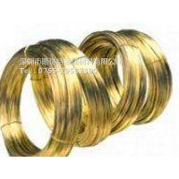 铆钉黄铜线,H59半硬黄铜线材