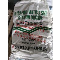 ISK日本石原产业株式会社Tipaque TTO-55(D)超微细型金红石型钛白粉(纳米级)