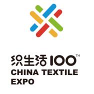 2019第101届中国针棉织品交易会