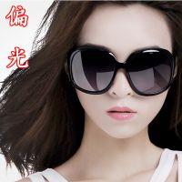 偏光镜女士太阳镜墨镜 时尚大框潮人防紫外线太阳眼镜女款批发
