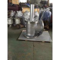 厂家直销 S-014高压微量卷帘自动不锈钢法兰蝶式排气阀