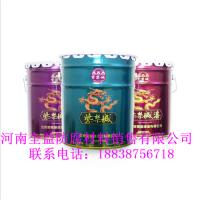紫禁城水性環氧中間漆18KG灰色 防腐防鏽 氣味低 安全無毒 附着力強