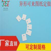 佳日丰泰供应TO-3P氧化铝陶瓷片 导热绝缘片耐高温耐高压陶瓷垫片