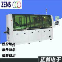 正善电子经济型波峰焊 ZS-350选择性波峰焊接机 热风循环预热无铅国产波峰焊