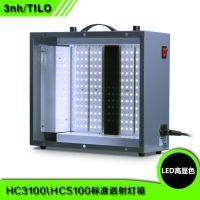 厂家直销3nh影像透射灯箱HC3100/5100,手机安防车载攝像头照明LED光源箱