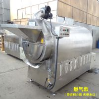炒芝麻机器|炒花生仁机器|炒瓜子仁机器|炒辣椒机器东亿炒货机设备厂家