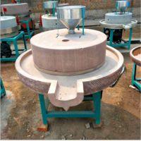 宏瑞多功能家庭作坊用石磨豆浆机 手摇豆浆机