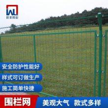 高速护栏 美观防护栏 工厂护栏网