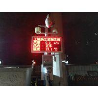 四川工地扬尘噪声污染视频远程监控系统_在建工地扬尘视频监管设备OSEN
