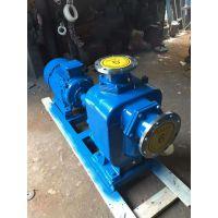 耐酸自吸泵 40ZX6.3-32 2.2KW-2P 高压自吸泵 福建众度泵业