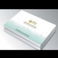深圳厂家翻盖式***礼品盒定制 保健品礼盒定制 天地盖精品礼盒设计