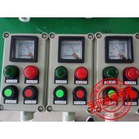 防爆两灯两钮操作柱生产厂家 防爆防腐操作柱尺寸/价格