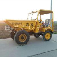 批发小型前卸式蹦蹦车 柴油电启动工程运输车 载重2吨前卸式运料翻斗车