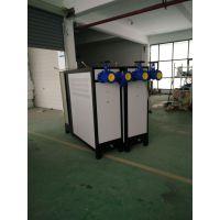 75KW水温机价格,75KW水加热器价格_星德机械