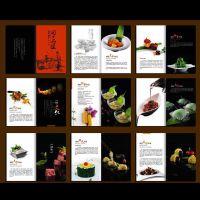 深圳平面设计部外包,印刷类平面设计外包