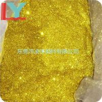 直供美缝剂专用PET黄金色金葱粉皇室闪亮金粉KJ205