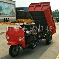 志成牌18马力农用三轮车 工程砂石运输三轮车 工地用柴油三轮车