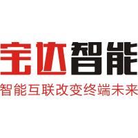 广州宝达智能科技有限公司