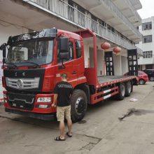 十堰特商东风前二后八挖机平板拖车拉25吨挖机的拖车