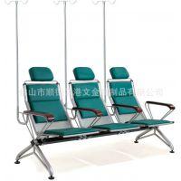 佛山市港文家具金属骨架豪华输液椅,可调节高度输液椅,医用输液椅