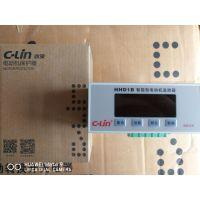 欣灵电气经济款消防认证专用电机保护器 HHD1B-EXSJ 80-400A AC220V