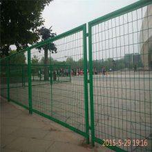铁丝网围墙 铁丝网报价 校园围墙护栏网
