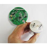 高精度空气质量监测专用二氧化硫传感器模组