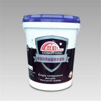 丙烯酸防水涂料专卖店--环保型丙烯酸防水涂料