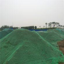 遮盖土的防尘网 盖土网6针照片 密目网种类