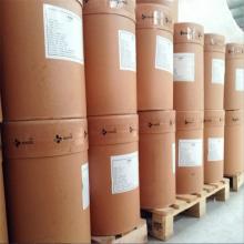 L-精氨酸生产厂家 河南郑州哪里有L-精氨酸